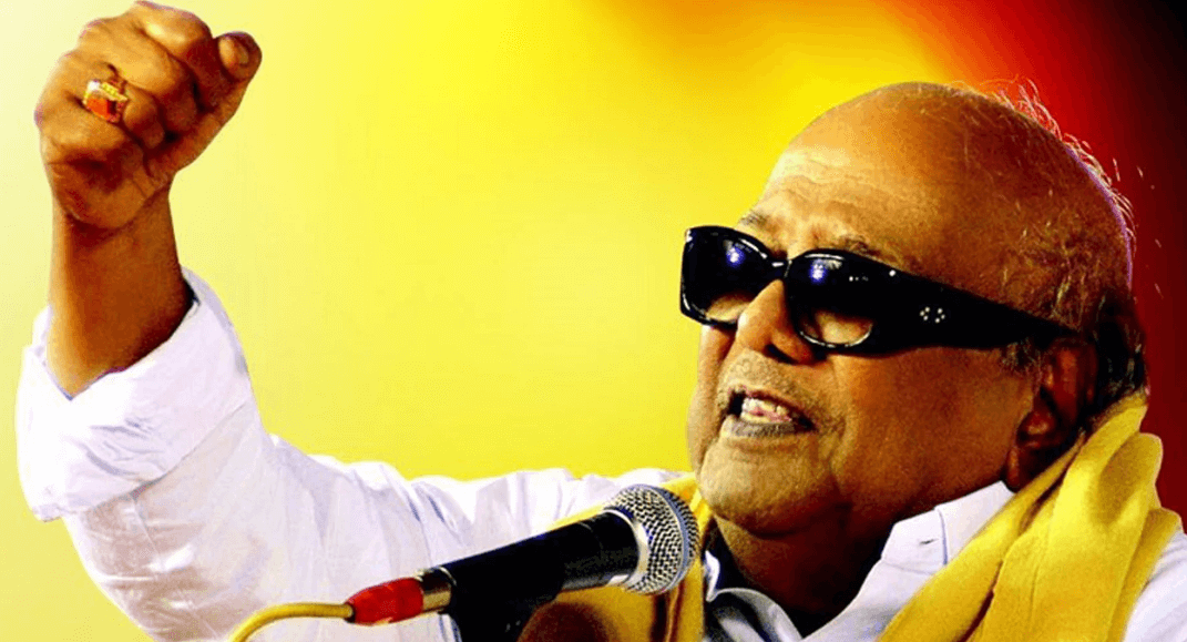 Kalaignar Karunanidhi health condition serious
